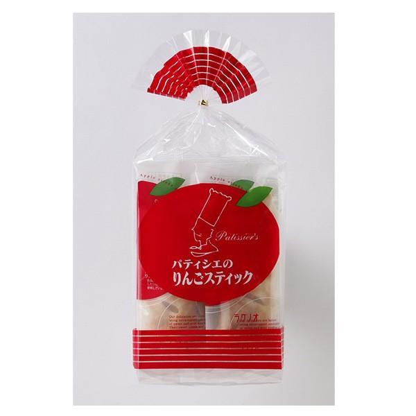 パティシエのりんごスティック 4本袋|rag-s