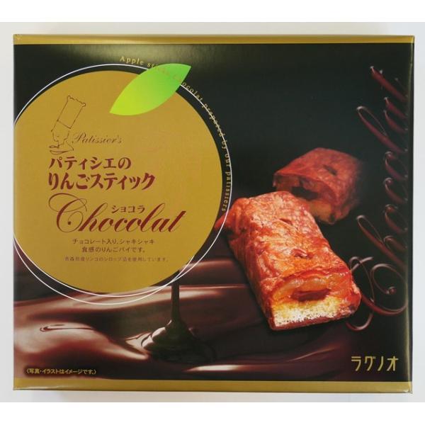 パティシエのりんごスティックショコラ 5本入|rag-s