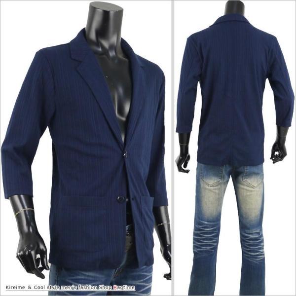 00269467986768 ... サマージャケット メンズ テーラードジャケット 薄手 夏服 7分袖ジャケット 夏 ストレッチ D01030509|rag001