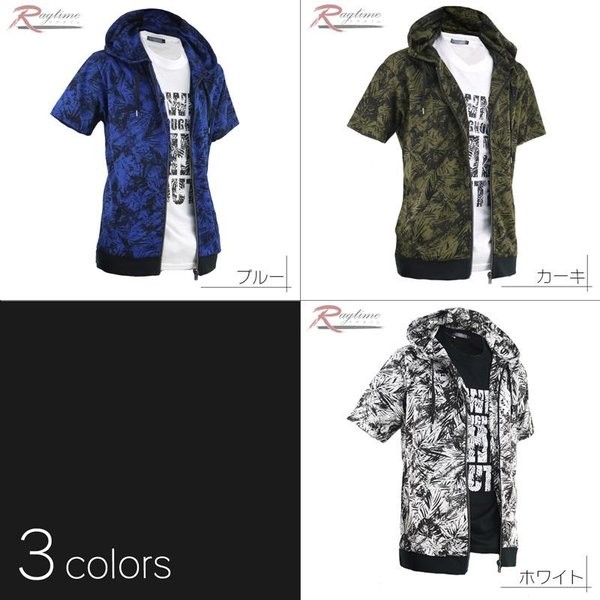半袖パーカー アンサンブル 大きいサイズ メンズ 2枚セット サマーパーカー 夏 tシャツ 総柄 S01041504 rag001 02