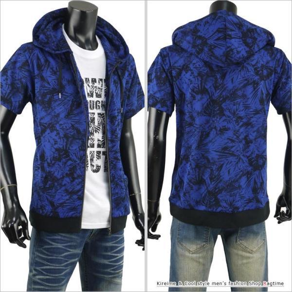 半袖パーカー アンサンブル 大きいサイズ メンズ 2枚セット サマーパーカー 夏 tシャツ 総柄 S01041504 rag001 04
