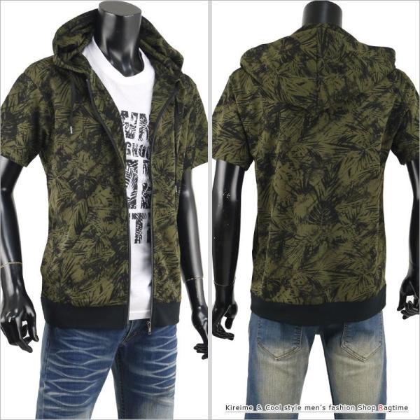 半袖パーカー アンサンブル 大きいサイズ メンズ 2枚セット サマーパーカー 夏 tシャツ 総柄 S01041504 rag001 05
