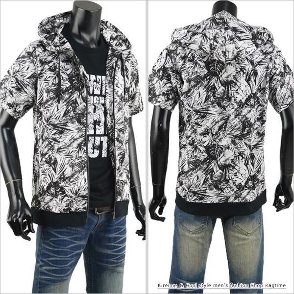 半袖パーカー アンサンブル 大きいサイズ メンズ 2枚セット サマーパーカー 夏 tシャツ 総柄 S01041504 rag001 06