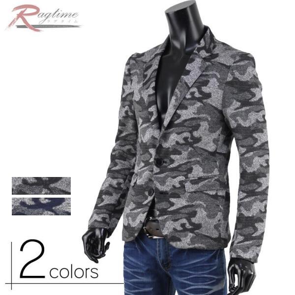 ジャケット メンズ テーラードジャケット 迷彩 カモフラ スリム ウエスト V27120702 rag001