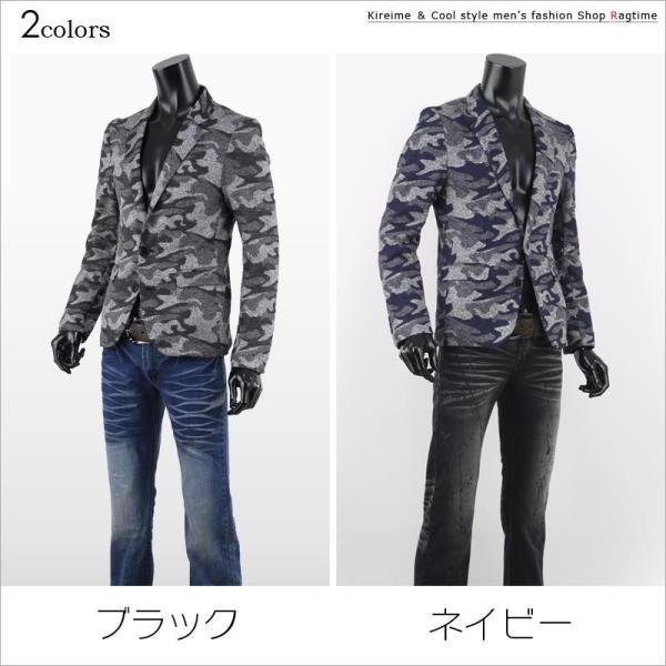 ジャケット メンズ テーラードジャケット 迷彩 カモフラ スリム ウエスト V27120702 rag001 02
