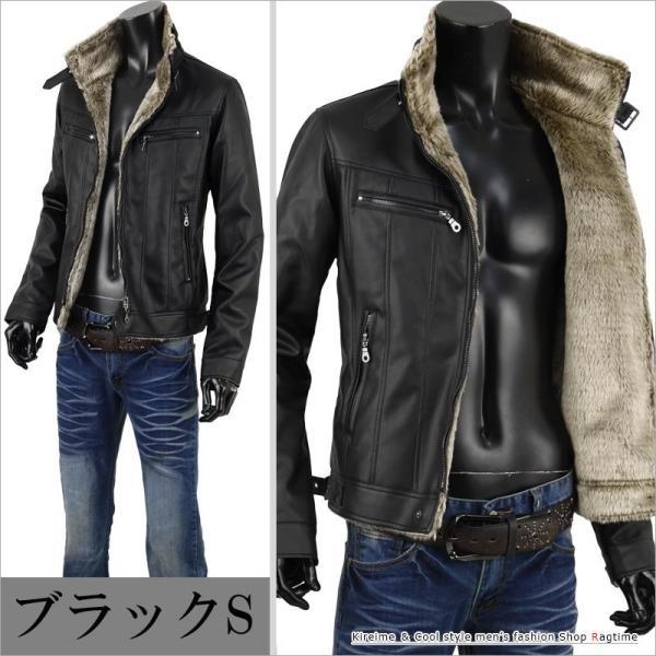 ライダースジャケット メンズ ジャケット ライダース レザージャケット ボア ファー レザー 合成皮革 VK-O137001|rag001|04