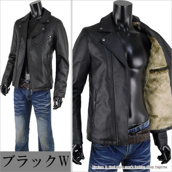ライダースジャケット メンズ ジャケット ライダース レザージャケット ボア ファー レザー 合成皮革 VK-O137001|rag001|06
