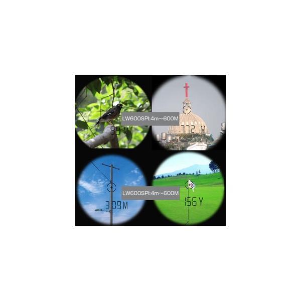 光波 レンジファインダ 携帯用 距離測定器 距離計 赤外線 望遠鏡 双眼鏡 屋外 防水対応 ハンドヘルドテスター ◇RIM-LW600SPI