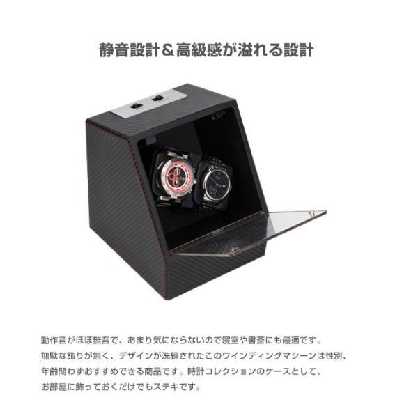 ワインディングマシーン 2本同時巻 自動巻時計専用 電動振動装置 巻き上げ機 ウォッチワインダー 静音設計  ◇RIM-JA1302
