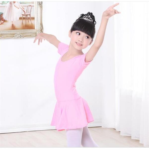 ダンス衣装  バレエドレス  お祝い  バレエチュチュ  女の子 発表会 学園祭 社交ダンス イベント用 演出 rainbow-beach88 02