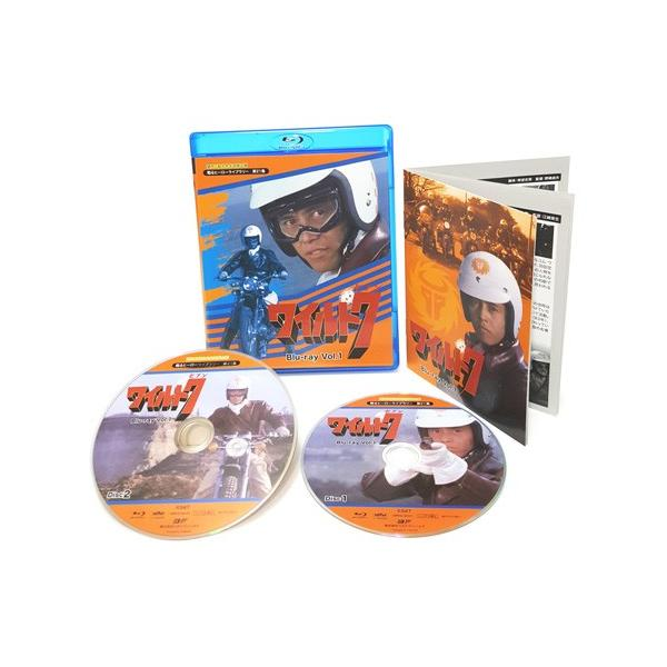 望月三起也先生追悼企画 ワイルド7 Blu-ray Vol.1 甦るヒーローライブラリー 第21集【レビューを書いて選べるおまけ付き】