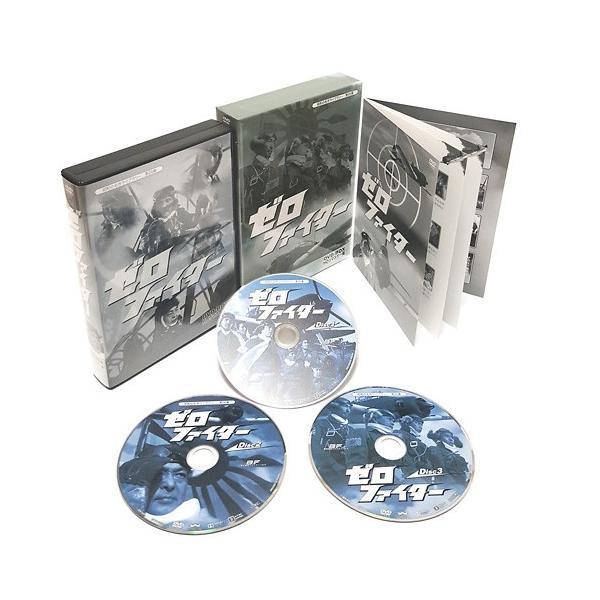 ゼロファイター DVD-BOX HDリマスター版 昭和の名作ライブラリー 第26集【レビューを書いて選べるおまけ付き】