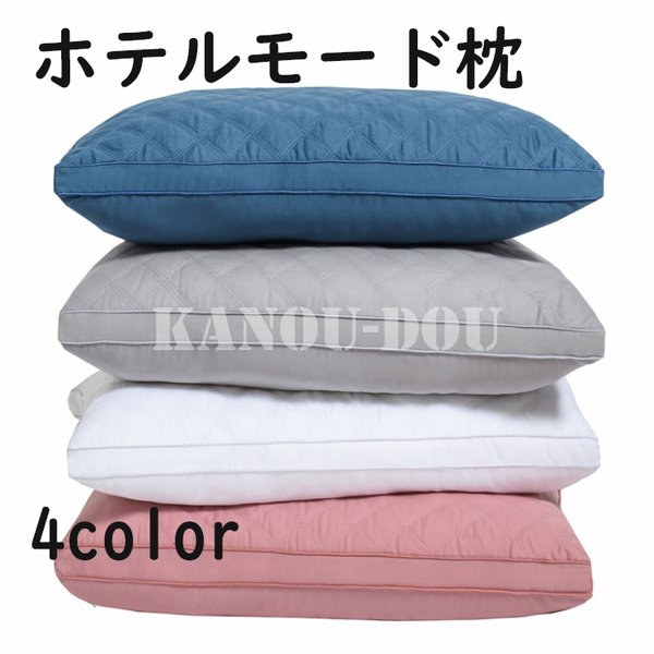 枕まくらマクラ肩こり首こり洗える快眠高反発横向きホテル仕様ホテル頭痛改善良い通気性高反発枕柔らかい洗濯