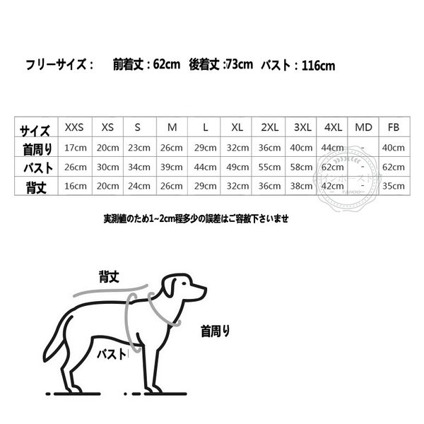 犬 お揃いコーデ 犬とお揃い 犬 ペアルック 犬の服 ペット親子お揃い♪ペットとオーナーがペアルック出来る♪Tシャツ 犬とペアルック 犬服親子 ドッグウェア|rainbow18-store|14