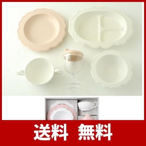 Reale レアーレ フルセット(スープカップ、グラス&キャップ、三食プレート、プレート&ボール) ピンク|rainbowmarket