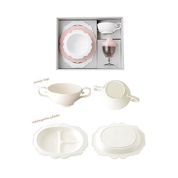 Reale レアーレ フルセット(スープカップ、グラス&キャップ、三食プレート、プレート&ボール) ピンク|rainbowmarket|04