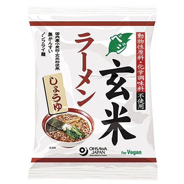 オーサワのベジ玄米ラーメン(しょうゆ)112g【20個セット】