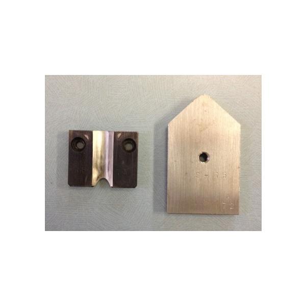 角丸機用 替え刃 (コーナー半径2R(2mm)〜10R(10mm)) 送料無料