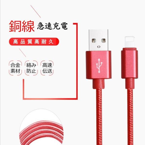 ライトニングケーブル iPhone 1m 純正品並び高品質 Lightning 高耐久 ナイロン編み タフ 断線しにくい iPhone XS/XS Max/XR/X/8/7/6s/SE/ipad 1M USBケーブル|rainbowtech|02