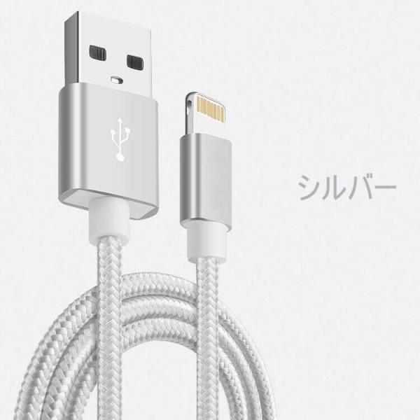 ライトニングケーブル iPhone 1m 純正品並び高品質 Lightning 高耐久 ナイロン編み タフ 断線しにくい iPhone XS/XS Max/XR/X/8/7/6s/SE/ipad 1M USBケーブル|rainbowtech|11