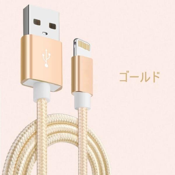 ライトニングケーブル iPhone 1m 純正品並び高品質 Lightning 高耐久 ナイロン編み タフ 断線しにくい iPhone XS/XS Max/XR/X/8/7/6s/SE/ipad 1M USBケーブル|rainbowtech|13