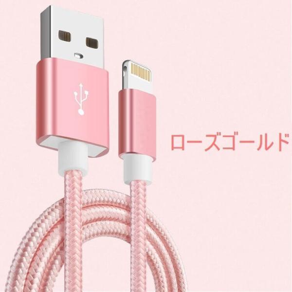 ライトニングケーブル iPhone 1m 純正品並び高品質 Lightning 高耐久 ナイロン編み タフ 断線しにくい iPhone XS/XS Max/XR/X/8/7/6s/SE/ipad 1M USBケーブル|rainbowtech|14