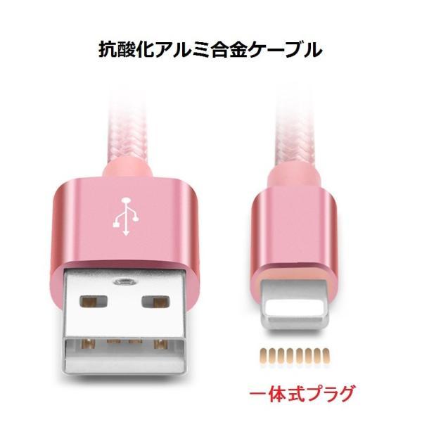 ライトニングケーブル iPhone 1m 純正品並び高品質 Lightning 高耐久 ナイロン編み タフ 断線しにくい iPhone XS/XS Max/XR/X/8/7/6s/SE/ipad 1M USBケーブル|rainbowtech|03