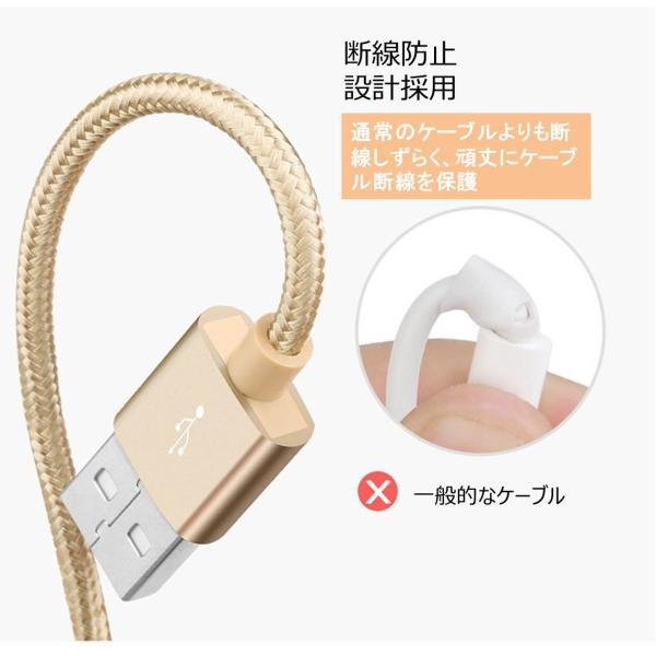 ライトニングケーブル iPhone 1m 純正品並び高品質 Lightning 高耐久 ナイロン編み タフ 断線しにくい iPhone XS/XS Max/XR/X/8/7/6s/SE/ipad 1M USBケーブル|rainbowtech|04