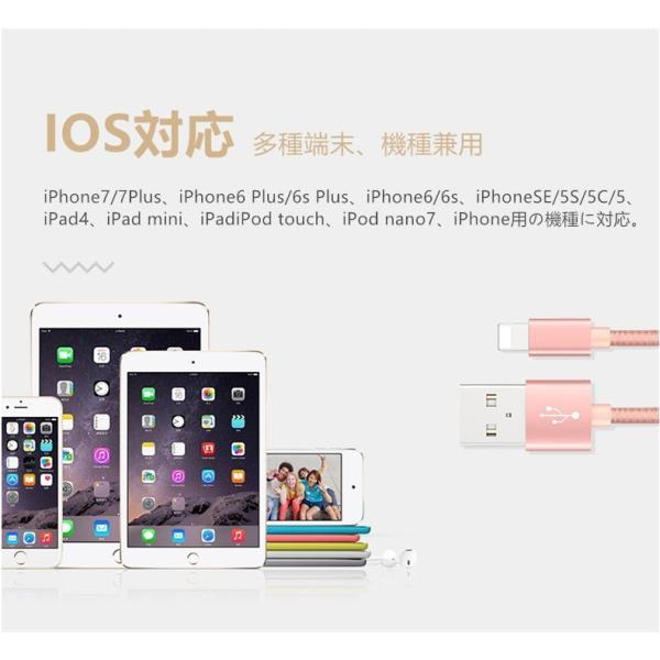 ライトニングケーブル iPhone 1m 純正品並び高品質 Lightning 高耐久 ナイロン編み タフ 断線しにくい iPhone XS/XS Max/XR/X/8/7/6s/SE/ipad 1M USBケーブル|rainbowtech|06