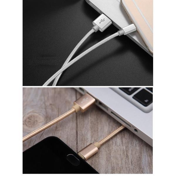 ライトニングケーブル iPhone 1m 純正品並び高品質 Lightning 高耐久 ナイロン編み タフ 断線しにくい iPhone XS/XS Max/XR/X/8/7/6s/SE/ipad 1M USBケーブル|rainbowtech|07