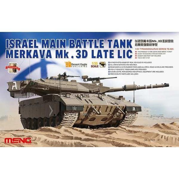 MENG Model TS-025 1/35 イスラ...