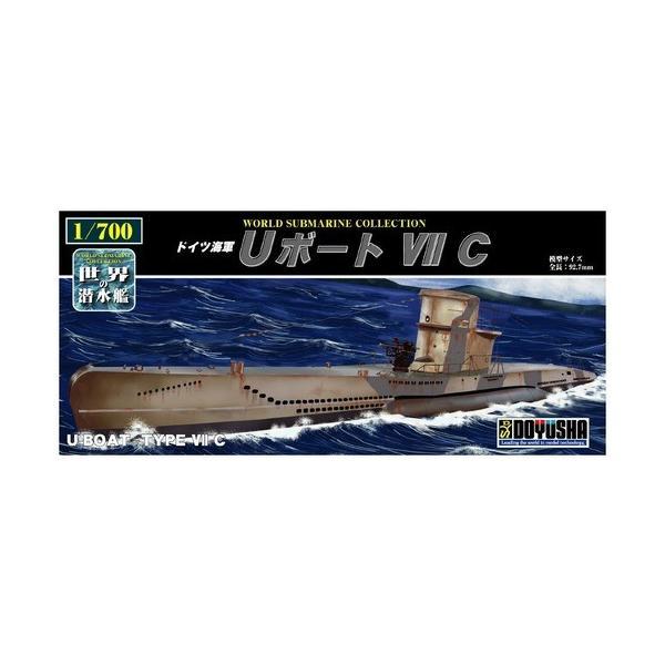 童友社 世界の潜水艦 9 1/700 ドイツ海軍 Uボート VII C
