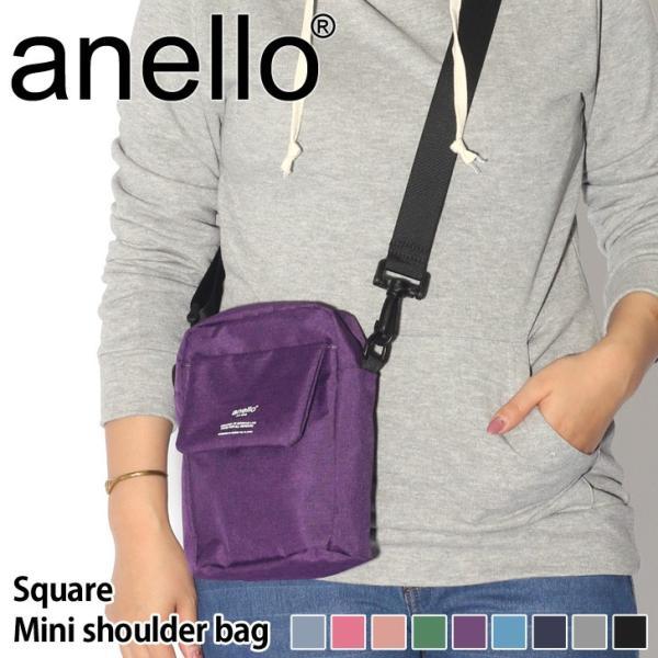 アネロ サコッシュ マザーズバッグ メンズ レディース 斜め掛け 鞄 かばん ショルダー anello|rainbunker