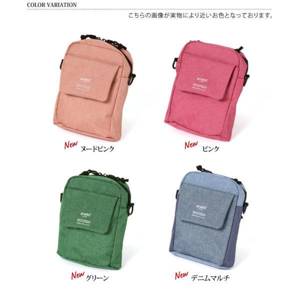 アネロ サコッシュ マザーズバッグ メンズ レディース 斜め掛け 鞄 かばん ショルダー anello|rainbunker|02