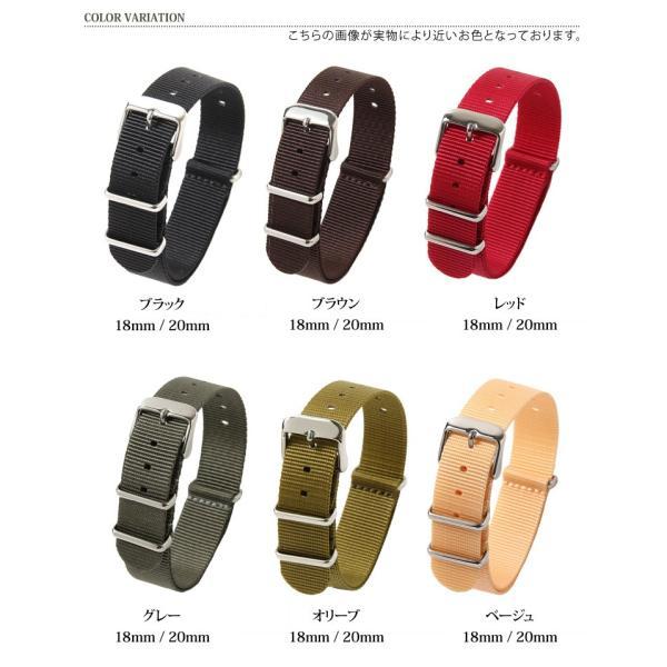 腕時計 替えベルト ナイロンベルト 時計 腕時計ベルト 腕時計バンド NATOベルト G10 ベルト交換 交換用ベルト 18mm 20mm 工具付き セール rainbunker 02