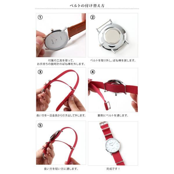 腕時計 替えベルト ナイロンベルト 時計 腕時計ベルト 腕時計バンド NATOベルト G10 ベルト交換 交換用ベルト 18mm 20mm 工具付き セール rainbunker 08