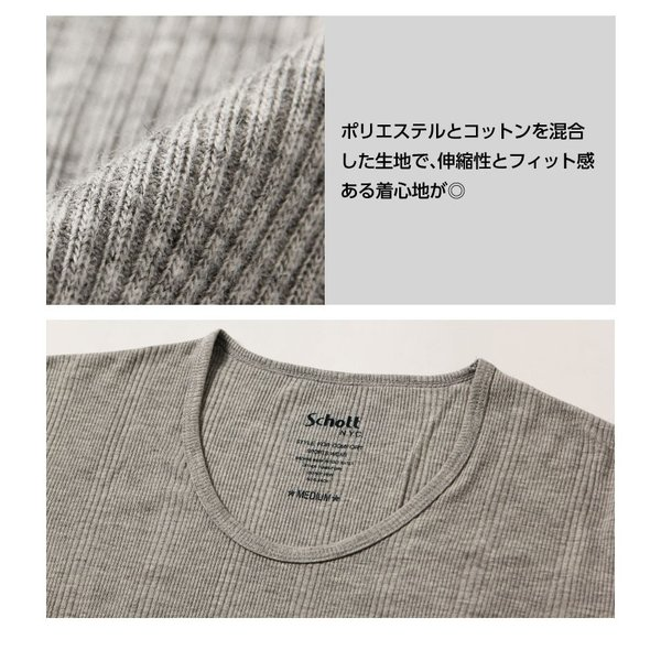 メンズ Tシャツ 長袖 Uネック schott ショット ロンT ロングTシャツ 3123092 即納|rainbunker|05