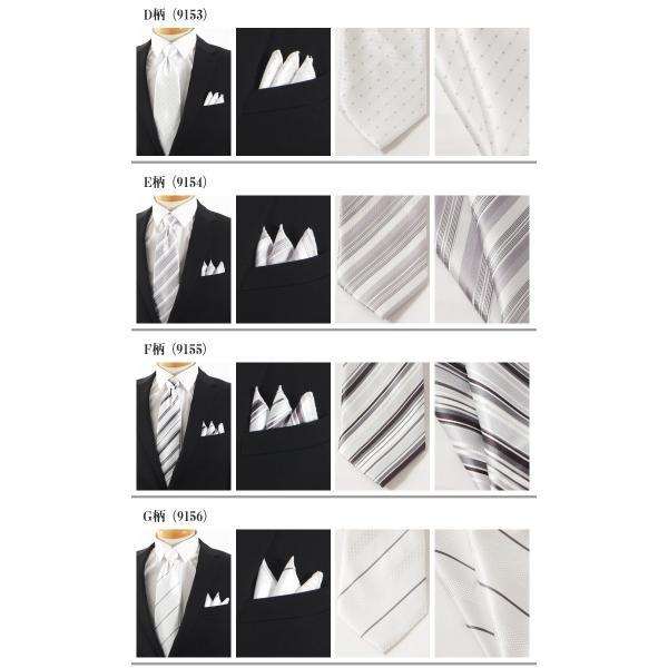 送料無料 ネクタイ ポケットチーフ セット メール便 即納|rainbunker|03