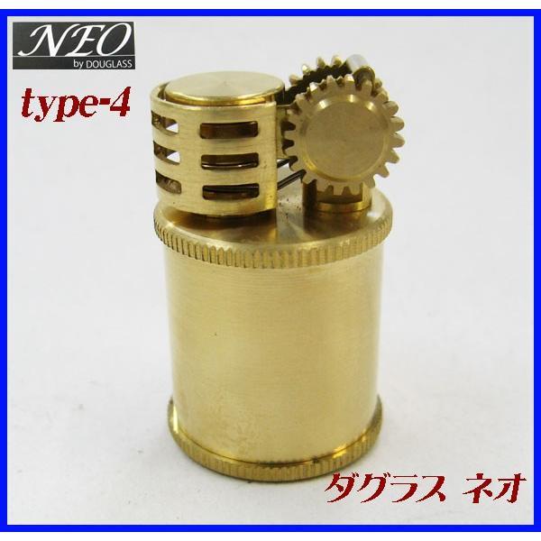 ダグラスNEO オイルライター4型