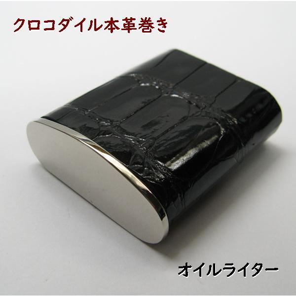 クロコダイル革巻 携帯灰皿 黒