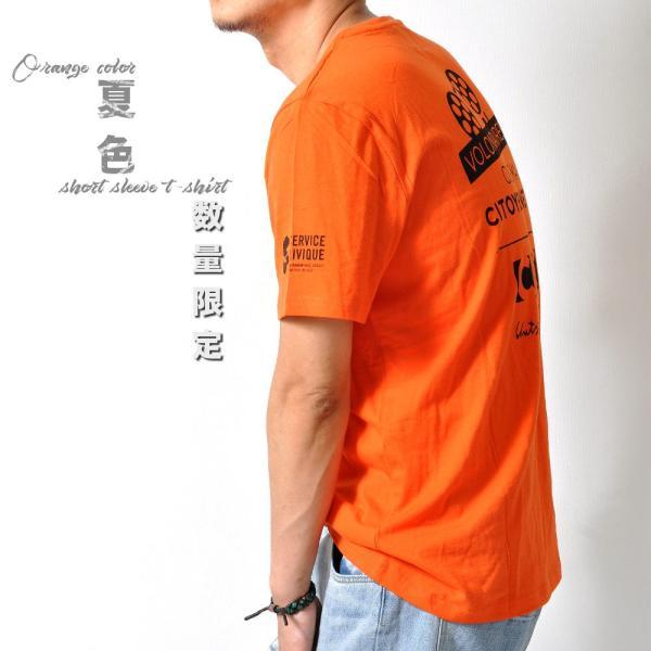 数量 半袖Tシャツバックプリントオレンジ夏トップスメンズレディース3色#TA106M便