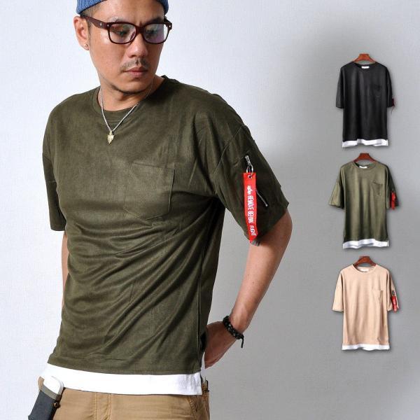 半袖MA-1Tシャツストラップ付メンズトップス胸ポケットストレッチミリタリー伸縮性3色TA120M便