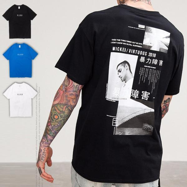 数量 半袖Tシャツプリントメンズトップスグラフィックストリートバックプリント暴力障害3色TA124M便