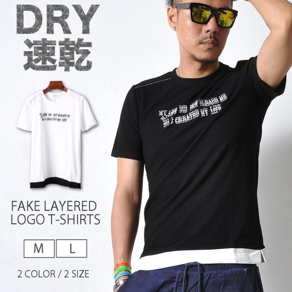 フェイクレイヤードロゴ刺繍Tシャツ半袖トップスメンズカットソーストレッチ伸縮ドライ速乾2色TA128M便sc