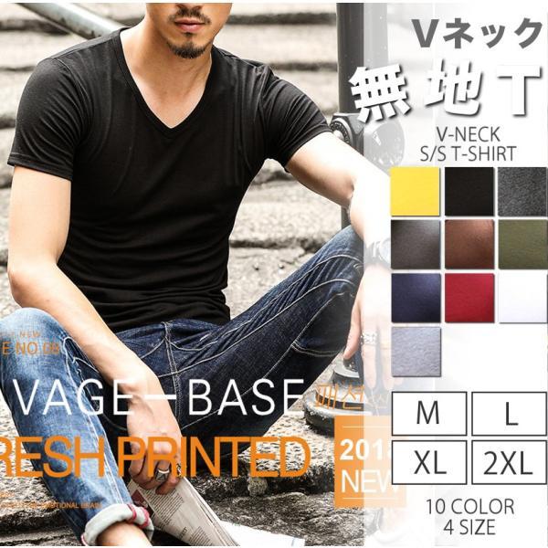 VネックカラーTシャツトップスメンズカットソー半袖カラフルユニセックス10色#TA145M便
