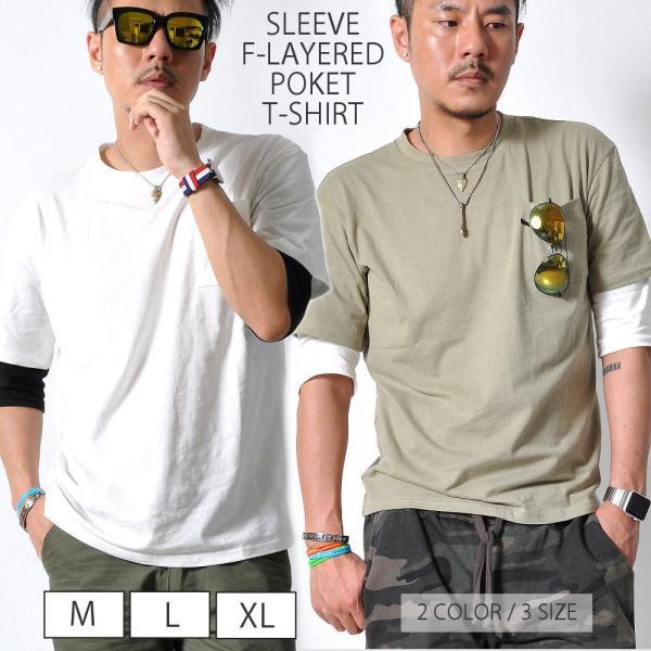 袖フェイクレイヤードポケット付Tシャツ半袖トップスカットソーメンズユニセックス2色TA149M便