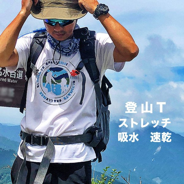 Tシャツ半袖登山アウトドアロゴTメンズ吸水速乾ストレッチ性ゆるコーデレディーストップスカラフル5色#TA174M便