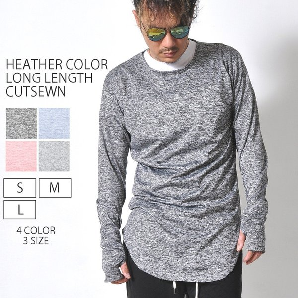 ロンTラウンドカットロング丈カットソーTシャツ杢カラー指穴メンズビックサイズ4色TA824M便