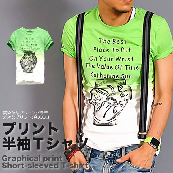tsaTシャツ半袖Tシャツグラデーショングラフィカルプリントクルーネック2色#TApk12M便