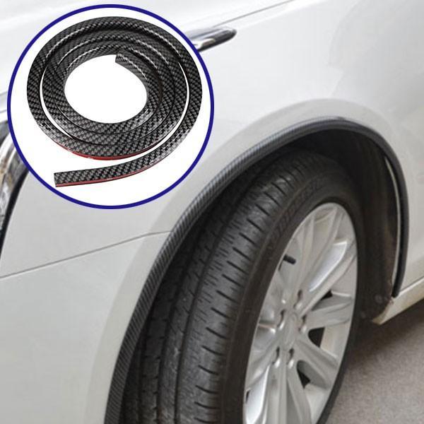 オーバー フェンダー モール アーチ カーボンモール フェンダーモール 丸型1.5m×1本 車 汎用 外装 カー用品 ポイント消化 送料無料